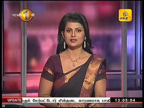 News 1st Lunch time Shakthi TV 1PM 14th September 2017