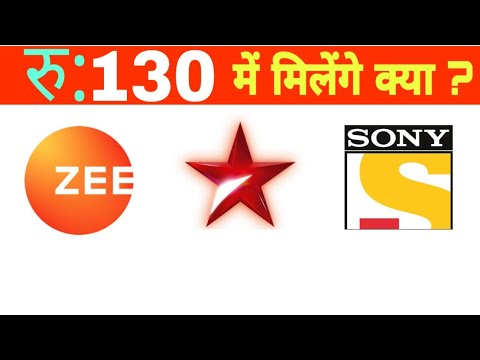 Trai New Rules Truth For All Dth By Pure Tech Youtube
