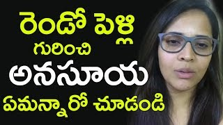 Video Anchor Anasuya about Her Second Marriage | Tollywood Nagar download MP3, 3GP, MP4, WEBM, AVI, FLV Agustus 2018