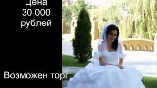 Продажа свадебного платья