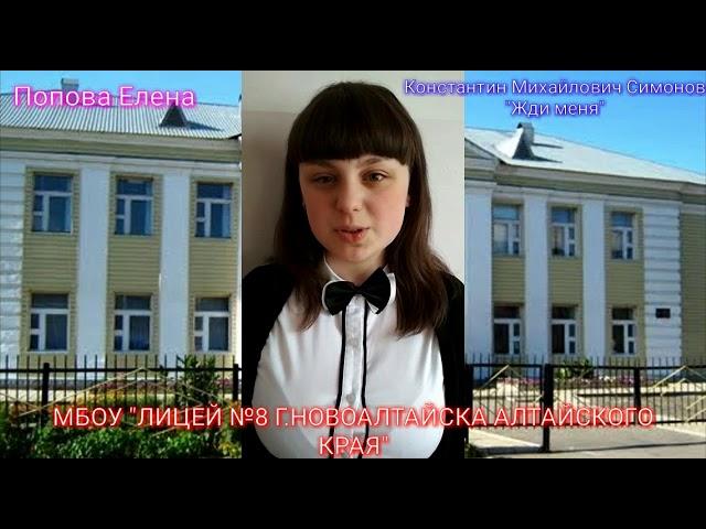 Изображение предпросмотра прочтения – ЕленаПопова читает произведение «Жди меня, и я вернусь» К.М.Симонова