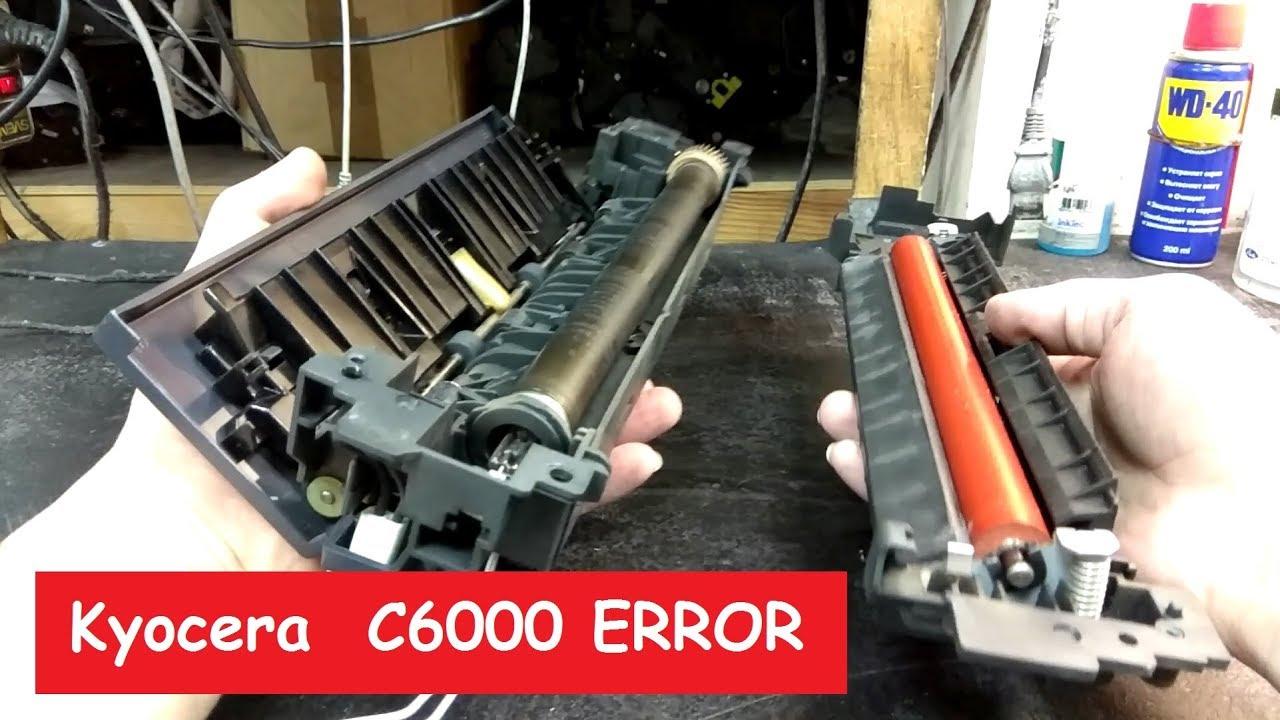 Kyocera error C6000  FUSER Repair