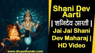 Arti shree shanidev ji ki shree shanidham asola delhi