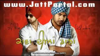 Gippy Grewal - Kawaan Diya Daarran Feat. Honey Singh - Album Talwar