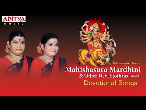Mahishasura Mardhini & Other Devi Stothrams  SulaMangalam Sisters  Devotional Songs