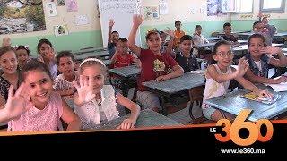 Le360.ma •الدخول المدرسي بناحية الرباط تحت شعار التعليم المندمج