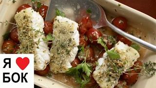 Рыба с помидорами рецепт. Рыба жареная в духовке.