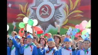 Даніну с Беларуская ССР!  Tribute to Soviet Belarus!