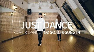 [Cover Dance] MIXNINE - JUST DANCE, 믹스나인 - JUST DANCE @ TOZ Dance TV