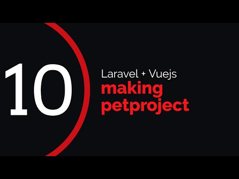 making petproject #10 (laravel + vuejs) | band members invite thumbnail