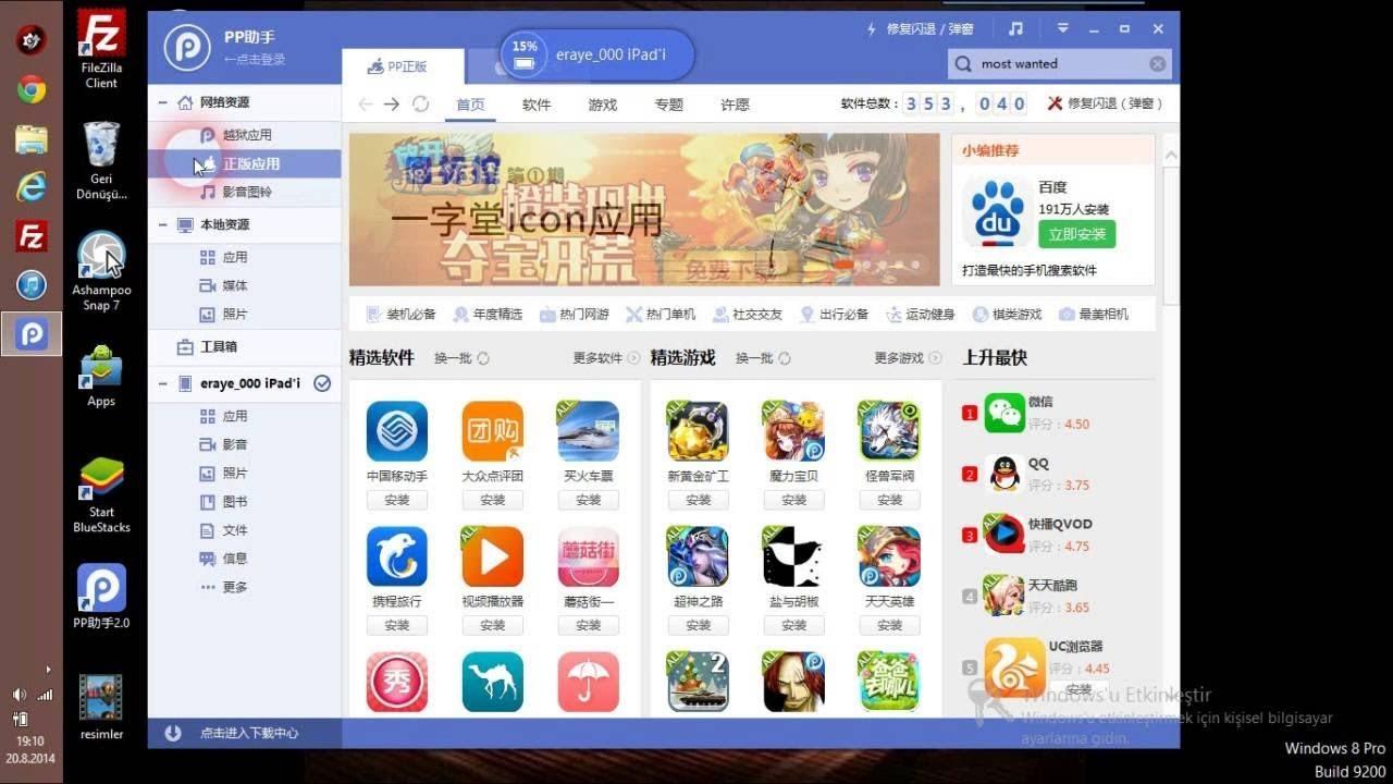 App Store Dışından iOS Uygulamaları Yükleme