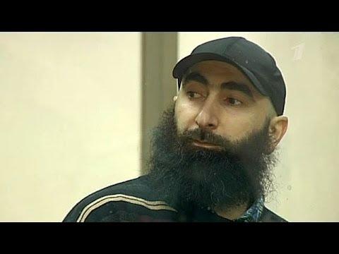 Приговор Главарю Боевиков Али Тазиеву, Известному Как Магас. 2013