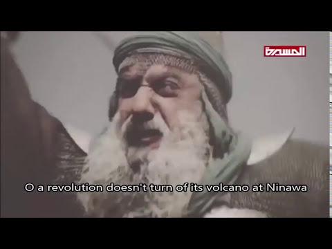 Karbala, Direction Of The Free - Yemeni Houthi Song With Subtitles