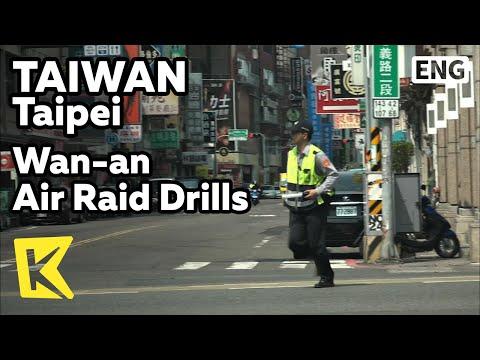 【K】Taiwan Travel-Tainan[대만 여행-타이난]타이완의 민방위 훈련, 완안연습/Tainan/Wan-an Air Raid Drills