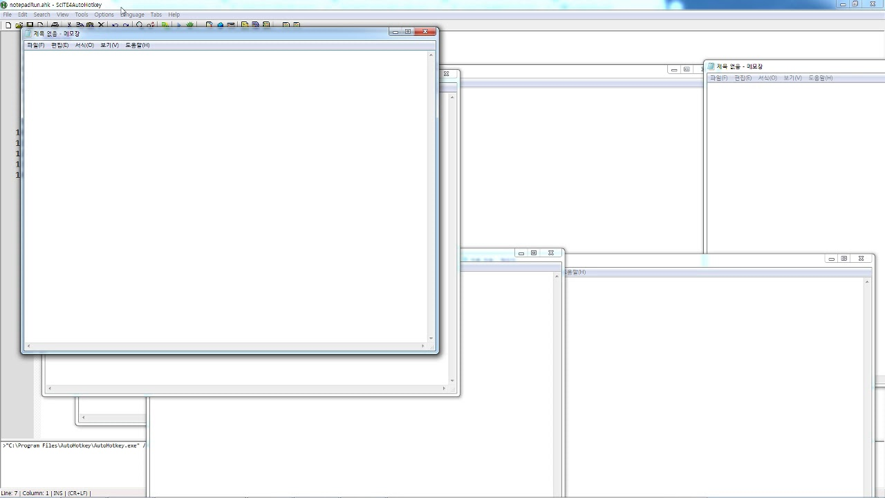 Autohotkey 를 사용하여 마우스 위치로 메모장을 여는 방법
