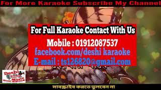 Kal Kichute Ghum Elona | Manna Day | Bangla Karaoke | Deshi Karaoke