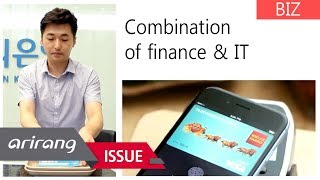 [Money Monster] Finance 4.0, combination of finance & IT