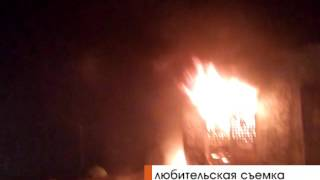 Пожар на трансформаторной подстанции(, 2015-12-09T14:57:58.000Z)