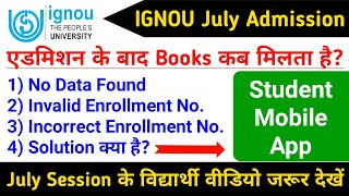 IGNOU New Students Account Not Login Problem, Data Not Found Solution? | IGNOU Student Mobile App