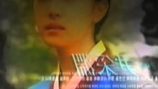 Bộ Phim Hàn Quốc ♥Thương Gia♥ [HTV Thuyết Minh]