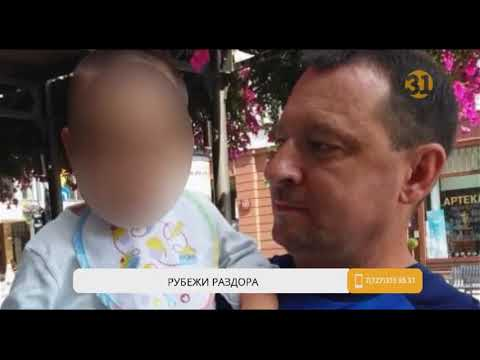 Алматинка обратилась к Токаеву и Путину в надежде вернуть своего сына
