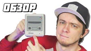 sNES - Nintendo Classic Mini: ОБЗОР - Моя история