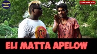 Gana Apelow  Eli Mattai Songs