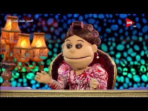 أبلة فاهيتا - حكاية جوازة ياسمين صبري وجهاز المناعة  - نشر قبل 8 ساعة
