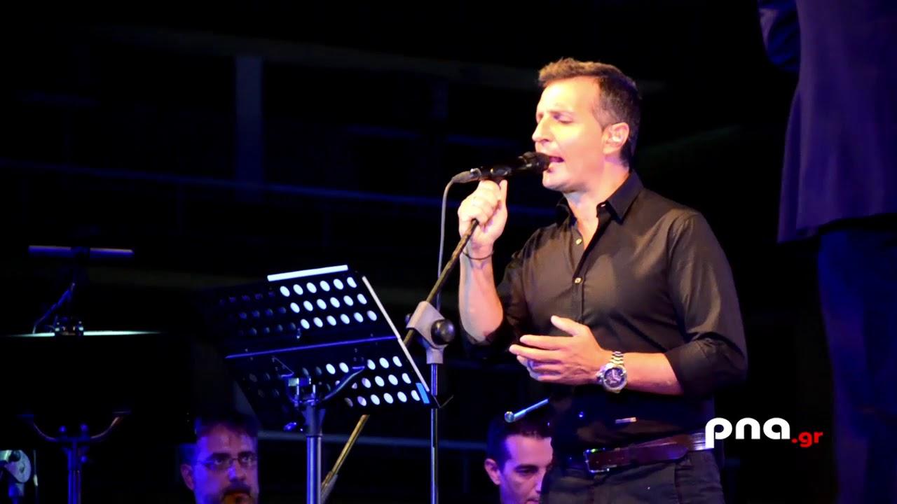 Κλείσιμο των εκδηλώσεων της «Άλωσης» με τη συναυλία «Άξιον Εστί»