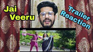 JAI VEERU | Official Trailer | Reaction | DINESH YADAV NIRAHUA,AAMRAPALI DUBEY | BHOJPURI MOVIE 2019