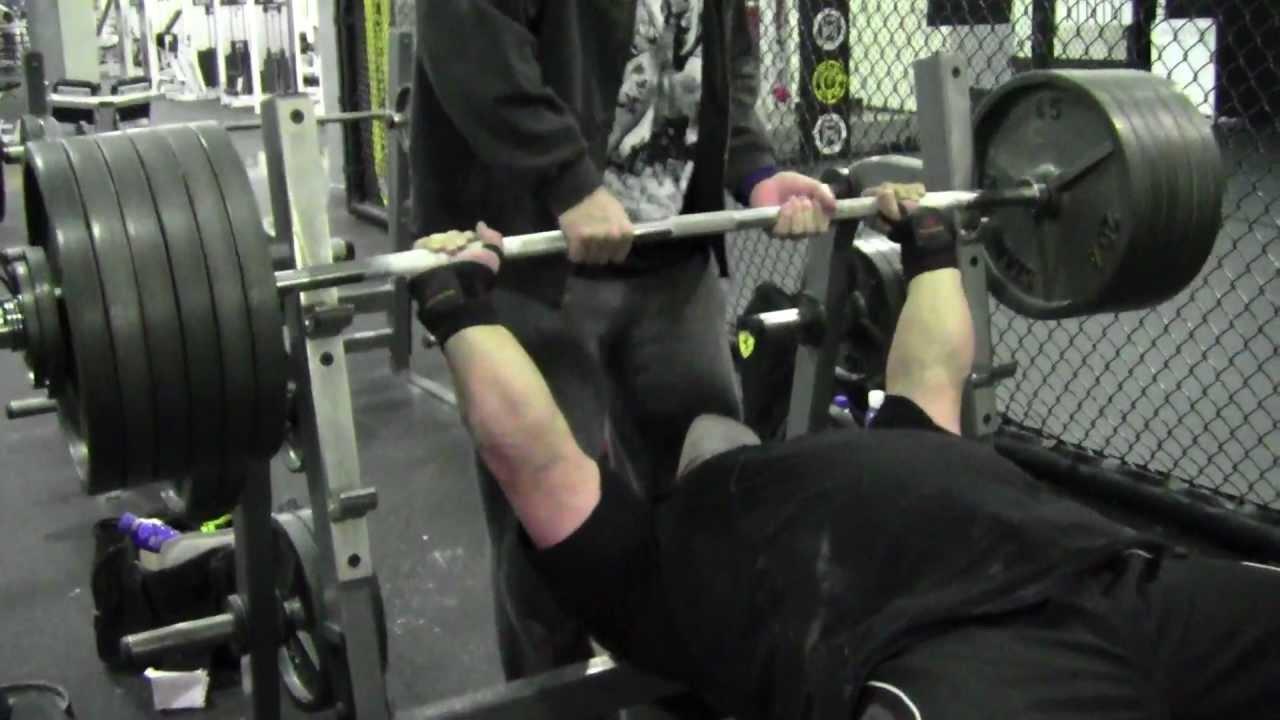 Weight bench raw