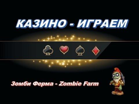 обучение для работы в казино
