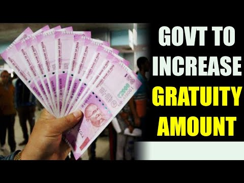 7th Pay Hike : Government has now increased ceiling for gratuity amount | Oniendia News