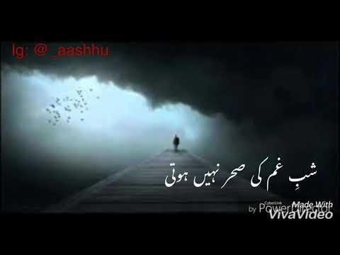 Dil e umeed (poetry) lyrics💔🖤💔