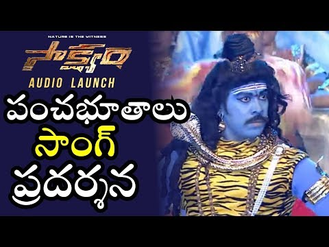 Panchaboothalu Song Excellent Performance By Sandeep And Team | Saakshyam Audio Launch |  Sreenivas