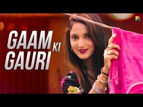 Gaam Ki Gori   Official Full Video   हरियाणवी Songs 2016   New Haryanvi Love Songs
