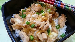 Oyakodon: A Japanese One Bowl Rice Dish