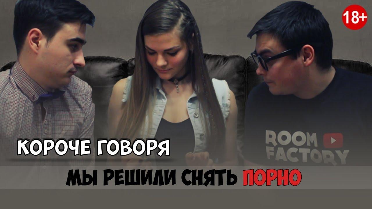 Порно За Кадром Вконтакте
