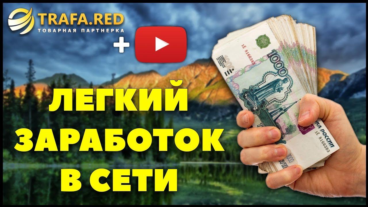 Как заработать деньги в интернет рулетке ставки транспортного налога республика татарстан 2010 год