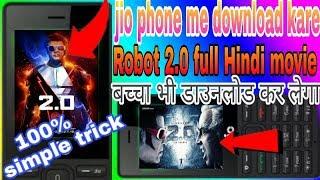 How to downlod robot 2 0 movie downlod jio phone me robot 2 movie downlod kare jio phone new update
