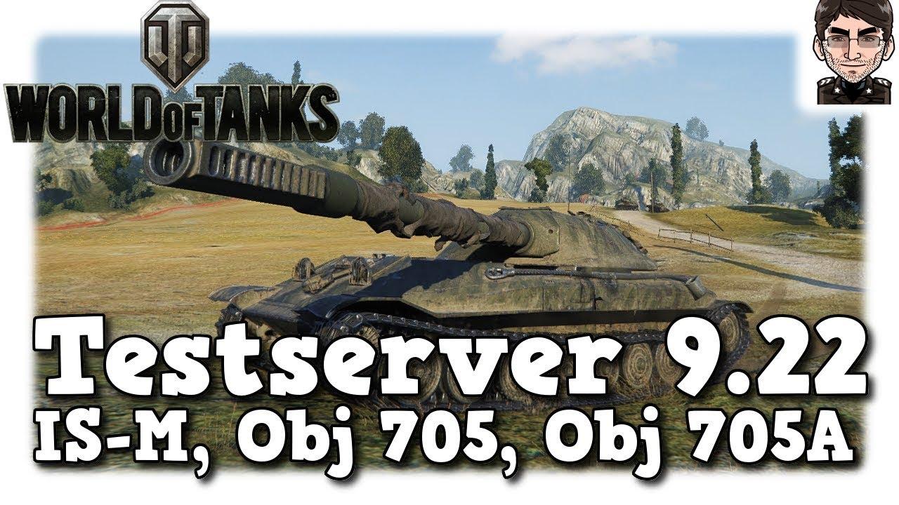 world of tanks test server download 9.22