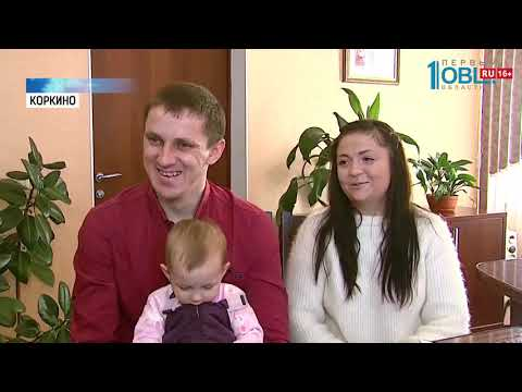 Многодетным семьям выплатят 25 миллионов рублей