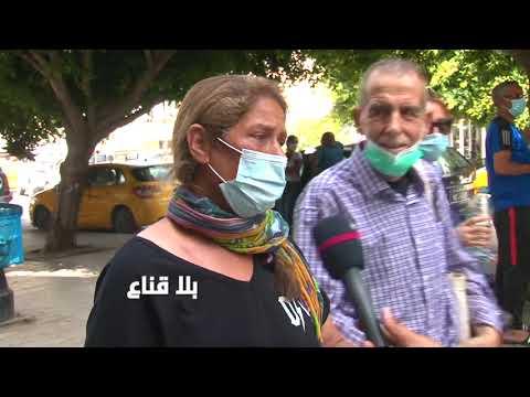 Download bila kinaa تونسية مقيمة في فرنسا تبكي بحرقة النهضة حطمت الشباب..اغلبهم كلاهم البحر والباقي هاملين