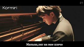 рус саб EXO Tempo Rus Sub