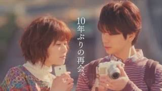 """[MT/1080pHD] 松本潤&上野樹里 出演、""""女子が男子に読んでほしい恋愛小..."""