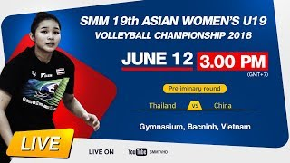 Thailand vs China | Preliminary | SMM 19th ASIAN WOMEN'S U19 VOLLEYBALL CHAMPIONSHIP 2018 [TH]