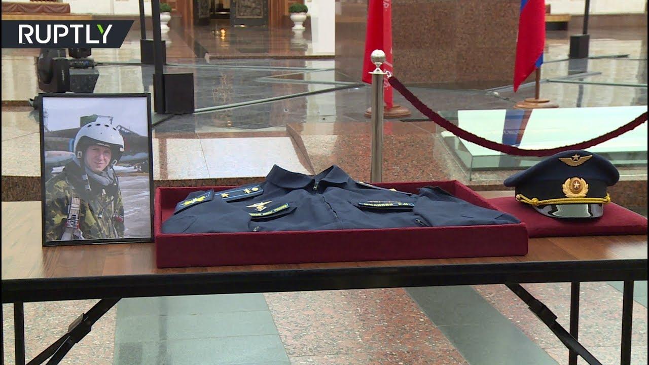 В Музей Победы передана форма погибшего в Сирии лётчика Романа Филипова