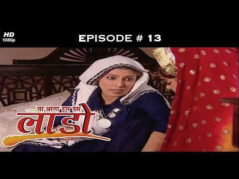 Na Aana Iss Des Laado - 30th March 2009 - ना आना इस देस लाडो - Full Episode