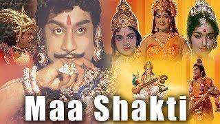 Maa Shakti Full Movie | Shivaji, Savathri | Hindi Devotional Movie