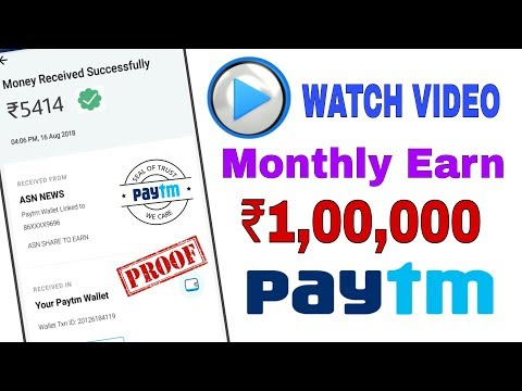ASN News ₹5414 Paytm Payment Proof !! ASN App Singup , Earning And Withdrawal Process Full Tutorial